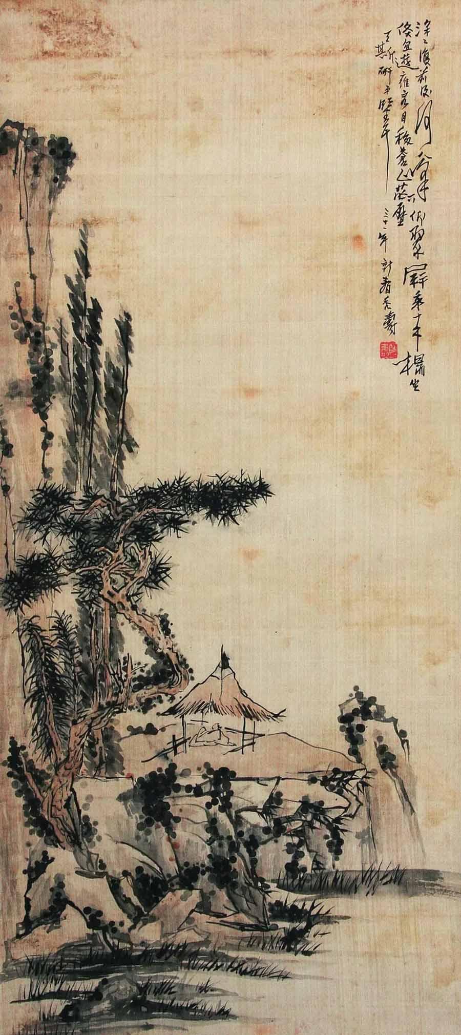潘天寿 山水画 98×43cm