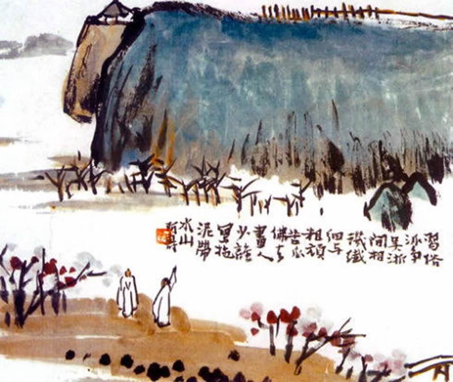 潘天寿 《晴江晓色图》