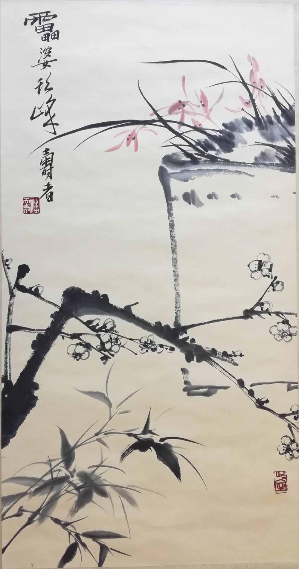 潘天寿花鸟画《兰竹梅图》