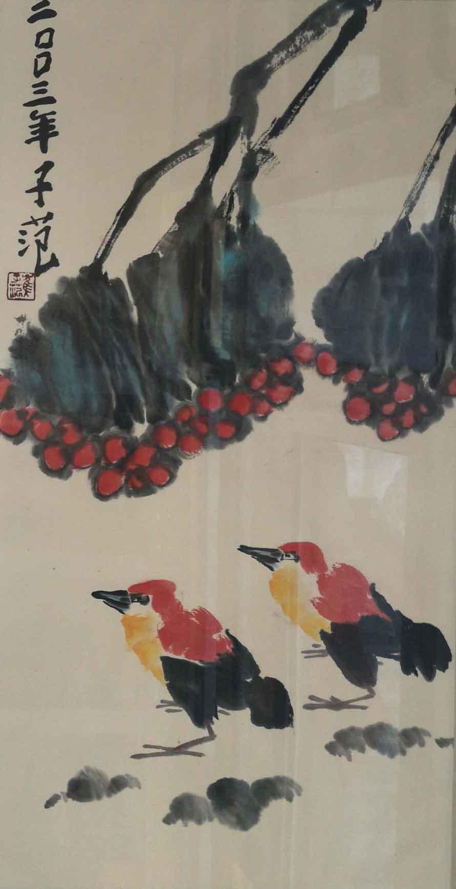 崔子范作品《天竺双鸟图》