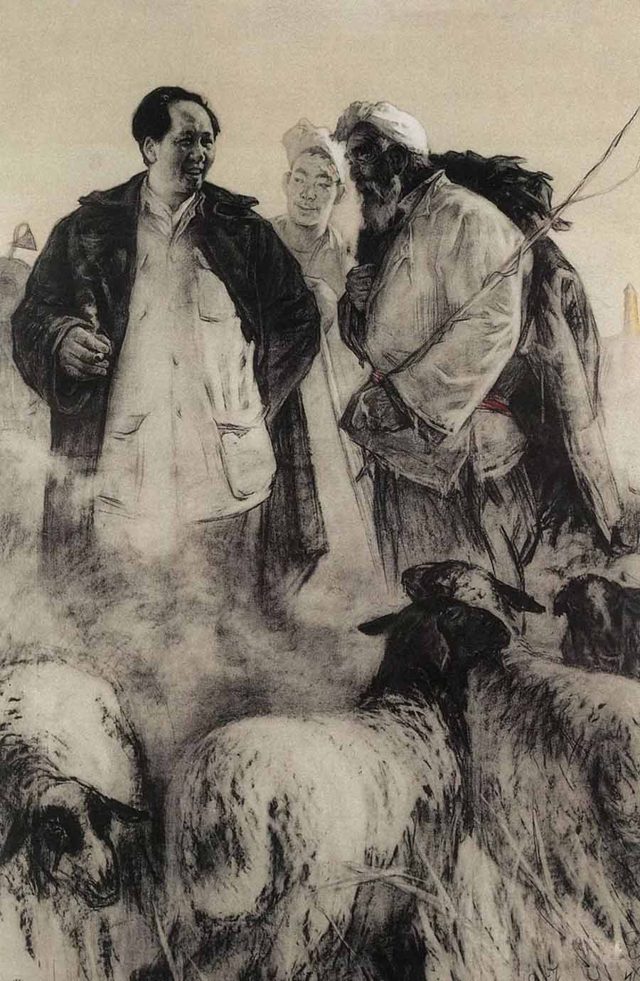 《毛主席和牧羊人》130cm×100cm 1959年