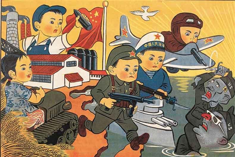 张仃 新中国的儿童 1950年