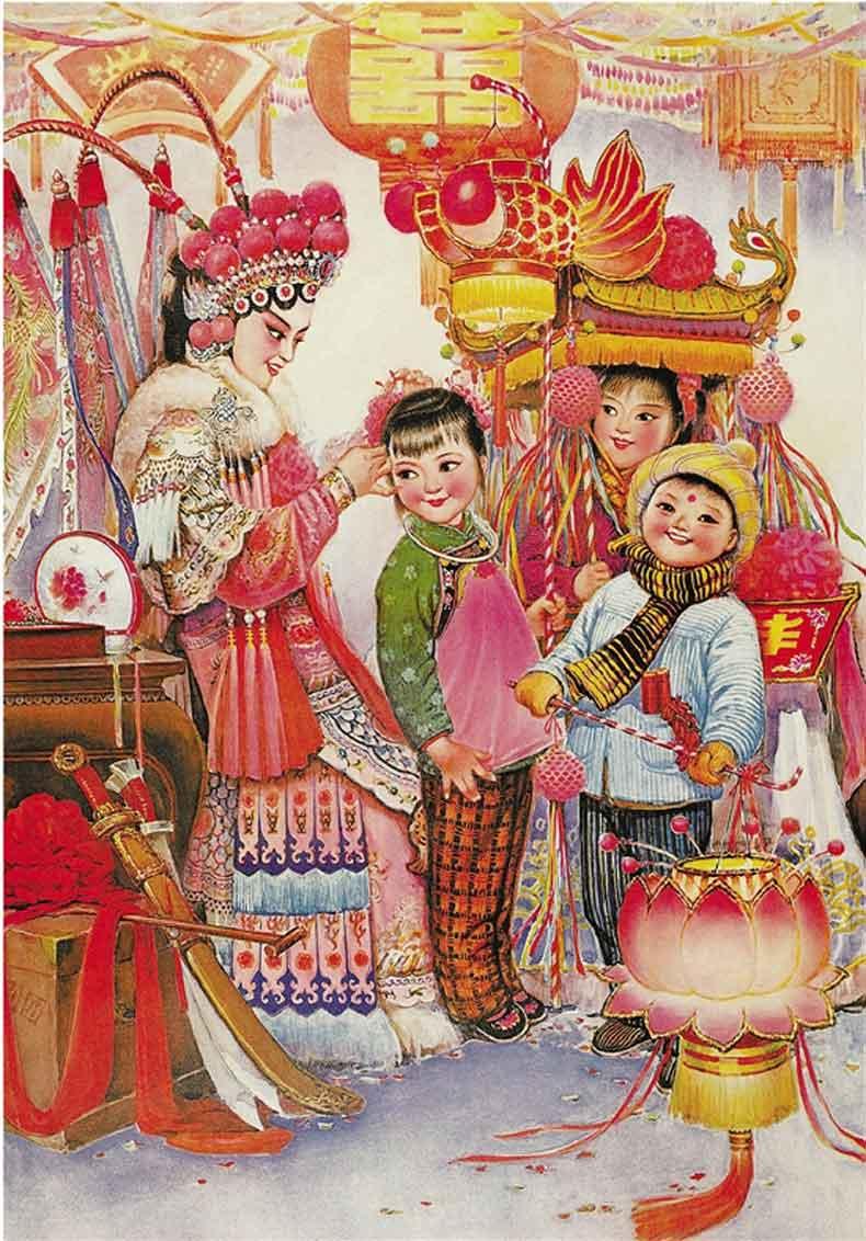 林美岚 喜庆丰收 1983年