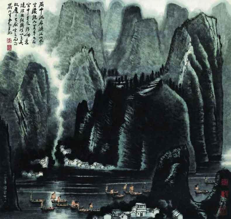图2 李可染《雨中泛舟》