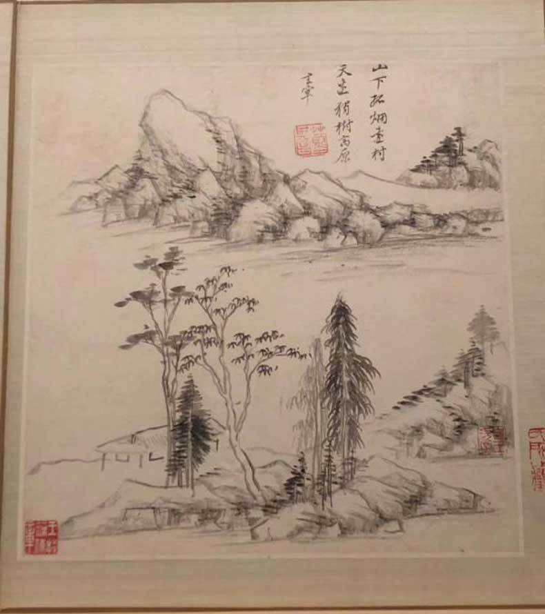 董其昌山水册页