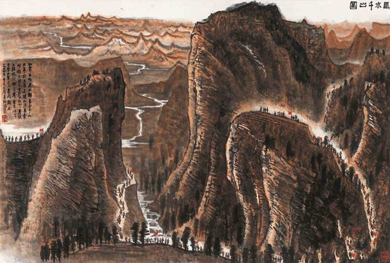 李可染《万水千山图》97×143cm