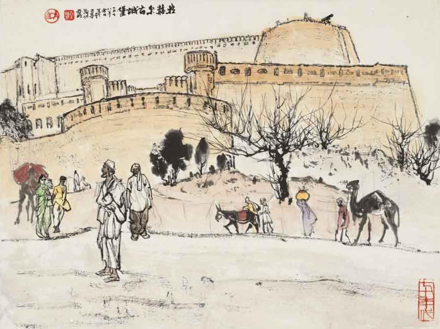 亚明山水画《拉赫尔古城堡》