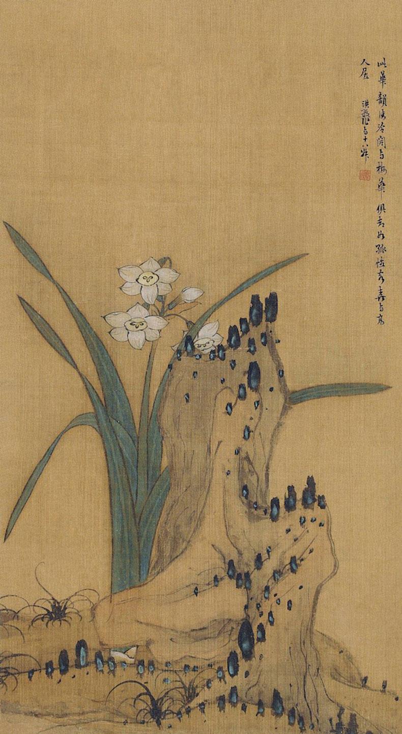陈洪绶《水仙灵石图》