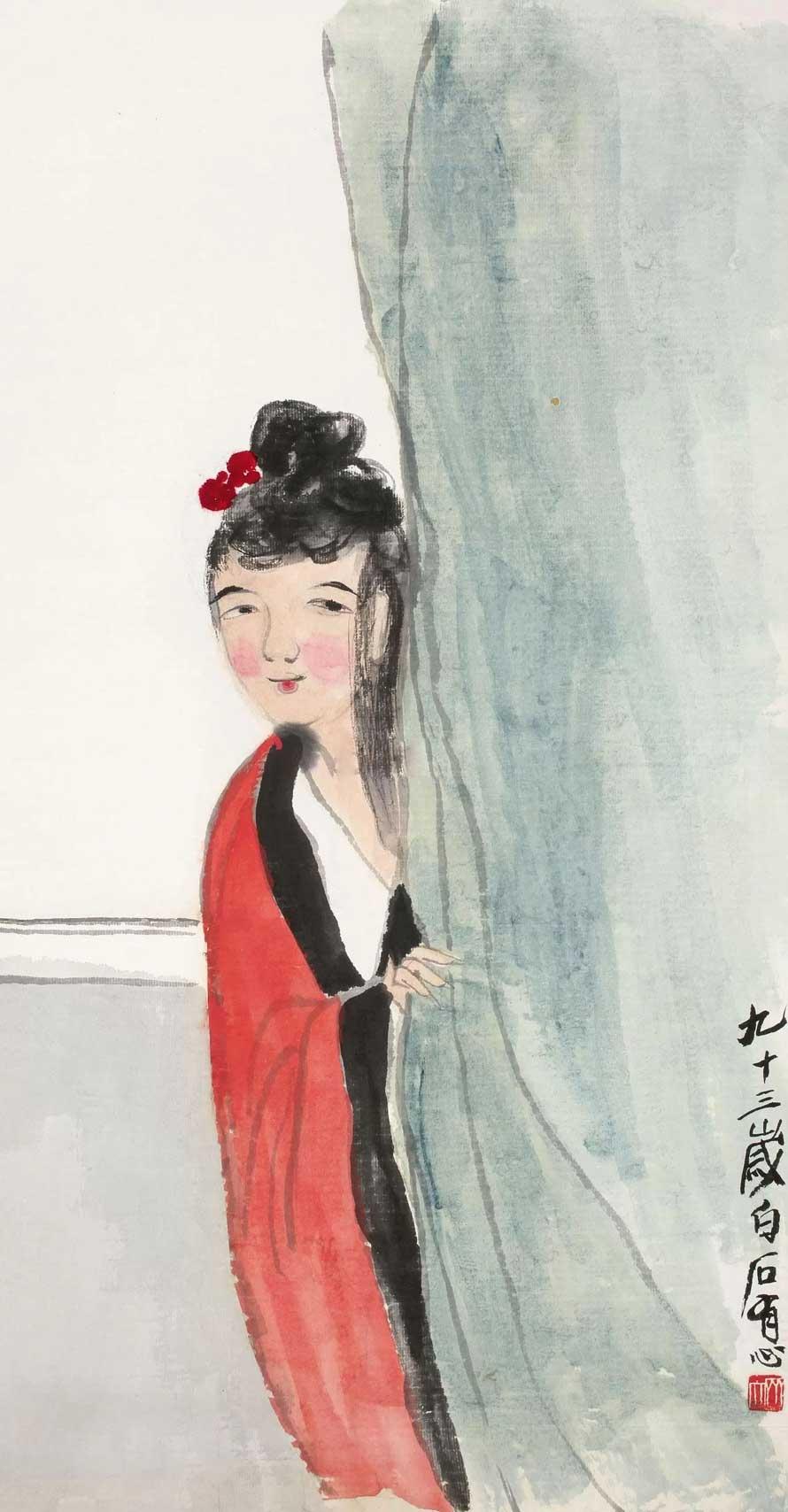 齐白石《红衣仕女》64×33cm