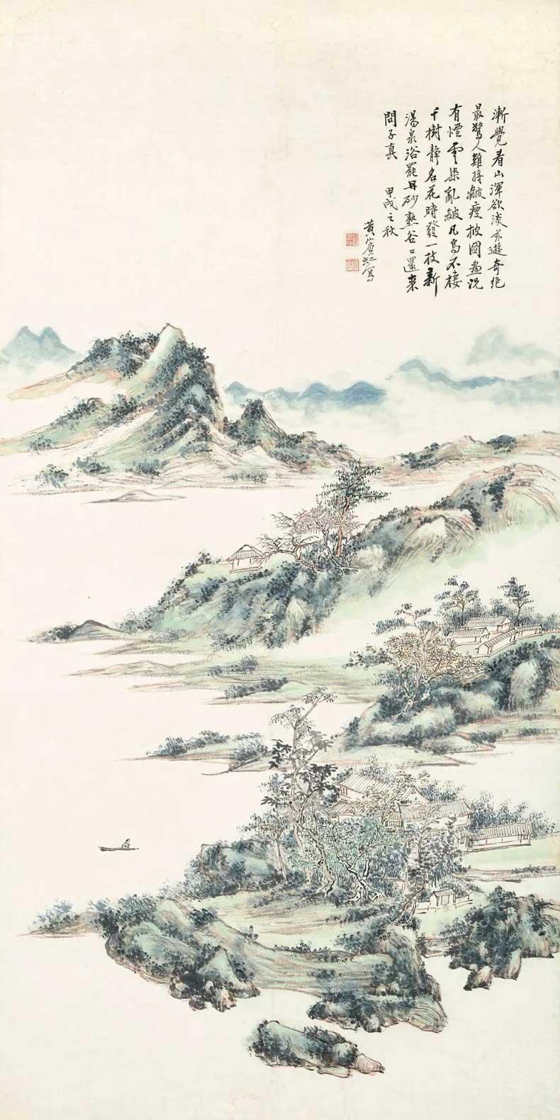 黄宾虹《山光翠色》,1934