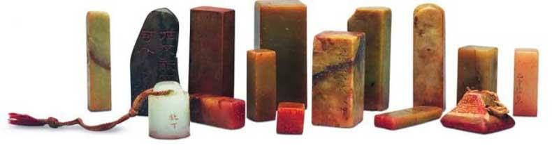 黄宾虹自用印十一方以及藏印四方成交价134.40万