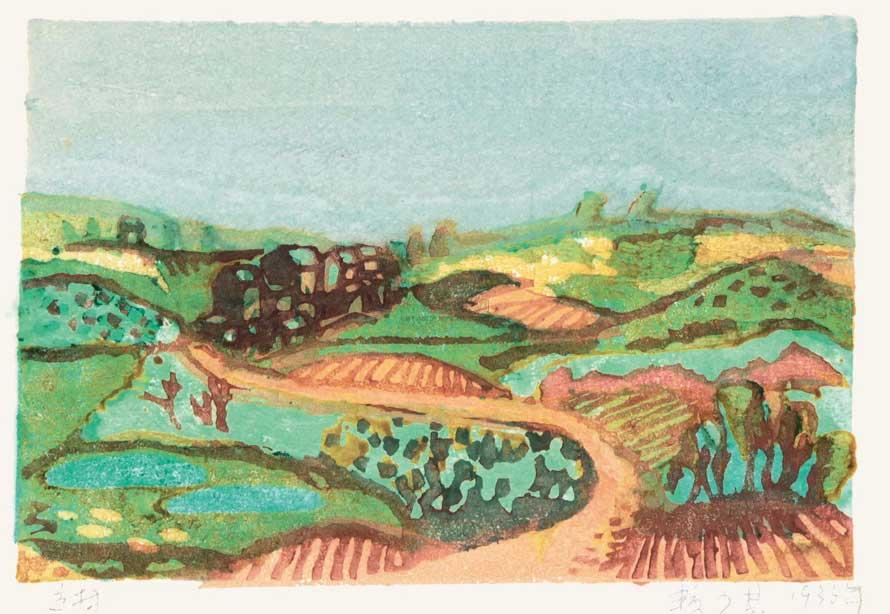 1936年作 乡村 木版套色