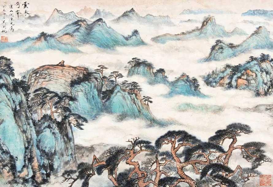 吴湖帆 云表奇峰