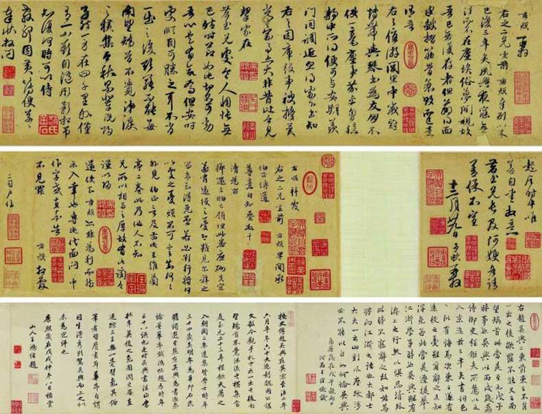 ①赵孟頫《致郭右之二帖卷》,成交价2.67亿元