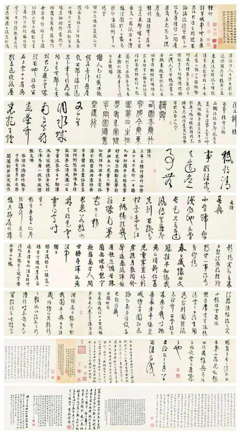 ⑤李东阳《种竹诗卷》,成交价457.5万美元